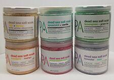 BCL Spa Dead Sea Salt Soak 16 oz (choose your scent) 100% Organic