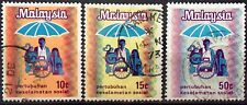 Malaysia Used Stamps -  3 pcs 1973 Setting up of the SOCSO