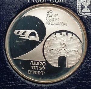 1987 ISRAEL Proof SILVER - 2 New Sheqalim COIN 20 Years UNITED JERUSALEM i56977