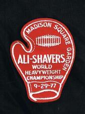 RARE 1977 Championship Muhammad Ali Earnie Shavers boxing pinback media patch