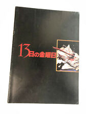 "Japanese movie Program Pamphlet ""Friday the 13th"", 1980"