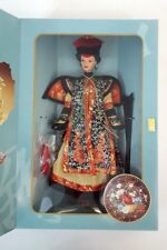 1996 Mattel CHINESE EMPRESS Great Eras Collection BARBIE Doll #16708 NEW in BOX