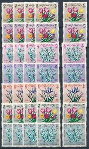 [P5624] Afghanistan 1963 Flowers good sets (5) of stamps very fine MNH