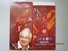 2013 BN Najib Year of Snake Chinese New Year Ang Pow/Money Packet 2pcs