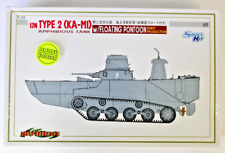 Cyber-Hobby/ Smart Kit IJN Type 2 (KA-M1) w/ Floating Pontoon, Early 1/35 6699