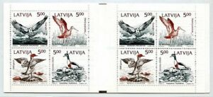 LATVIA 1992 BIRD BOOKLET MNH JOINT ISSUE