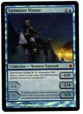***1x FOIL Russian Lighthouse Chronologist*** MTG Rise of the Eldrazi Kid Icarus