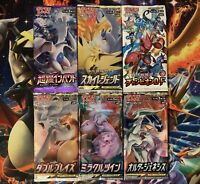 ULTIMATE Japanese Legendary Pokemon Hunt - 6x Booster Pack Lot // LUGIA ARTICUNO