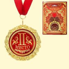 Medaille in einer Wunschkarte Geschenk Souvenir auf russisch 2 Место 2 Platz
