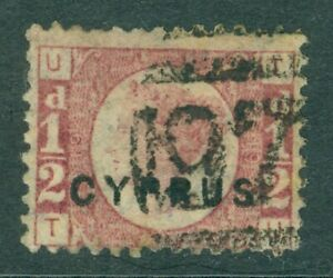 SG 1 Cyprus 1880. ½d rose, plate 19. Fine used CAT £700