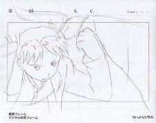 Anime Genga not Cel Gunslinger Girl #1