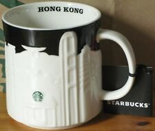 Starbucks Black Relief Mug HONGKONG, 16 oz neu mit SKU, *** Rare *** HTF ***