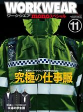 Work wear No.11 (World Mook 1104) Mook - 2016/2/27 Contents Introduction [Large