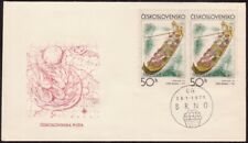 CZECHOSLOVAKIA 1971 28-1-1971 Graphic Artist series 50h FDC unaddressed @D8678