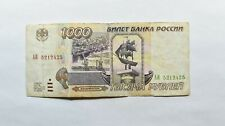 CrazieM World Bank Note - 1995 Russia 1000 Rubles - Collection Lot m615