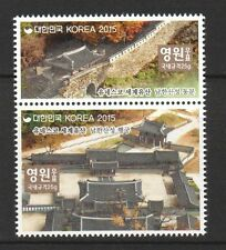 SOUTH KOREA 2015 UNESCO WORLD HERITAGE NAMHAN SANSEONG ZHANG SE-TENANT SET MINT