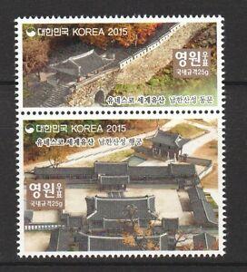 SOUTH KOREA 2015 UNESCO WORLD HERITAGE NAMHAN SANSEONG ZHANG SE-TENANT SET MINT
