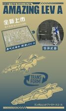 Conversion Weapon For HG RG 1/144 Amazing LEV A Weapon Detail Builders parts