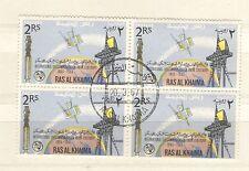 Q8028 - RAS AL KHAIMA 1966 - QUARTINA USATA TELECOMUNICAZIONI 2RS - VEDI FOTO