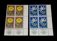 1960, ISRAEL, #180-181, FLOWERS, TAB BLKS/4, MNH, NICE! LQQK!