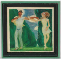 """Youth"" by Anatoli Dovzhenko (b.1932), Watercolor, 1966"