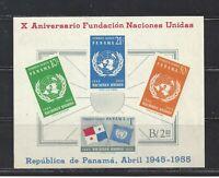 PANAMA - C202a S/S - MNH - 1958 - 10TH ANNIVERSARY OF UN (IN 1955)