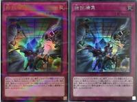 Ruler of the Evil Eyed INCH-EN031 Secret Rare Zerrzial Yugioh