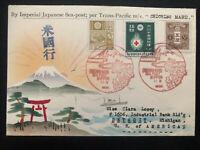 1935 Sea Post TransPacific Chichibu-Maru Japan Karl Lewis Cover To Detroit USA