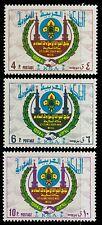 1974 SAUDI ARABIAN SCOUT EMBLEM MINARETS ARAB LEAGUE SCOTT 65 - 667 MI 572 -574