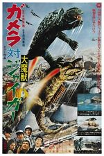 "VINTAGE JAPANESE MONSTER MOVIE POSTER - JIGER 12"" x 18"""