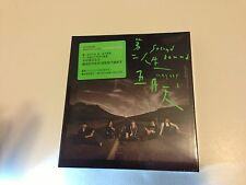 MAYDAY 8th Album NoWhere 2011 Taiwan w/Passport New 五月天