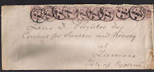 LONDON UK 1885 MAILED COVER with RARE STRIP OF 10 !!!! TO LARNACA CYPRUS