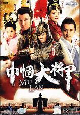 10 DVD Chinese Drama Mu Lan 木蘭 巾帼大将军 TV 1-40 End (2013) English Sub PAL Region 0