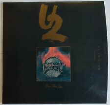 U2 MORE THAN LOVE 2LP CLEAR VINYL LIMITED EDITION live 80'