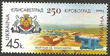 Ukraine - 250 Jahre Stadt Jelisawetgrad 2004 postfrisch Mi. 667