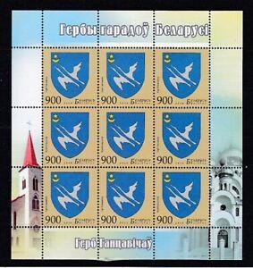 Weißrußland  843  Kleinbogen Wappen  Ganzewitschi  ** (mnh)
