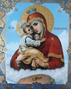 CHRISTIAN ICON MOTHER OF GOD POCHAEVSKAYA IKON GOTTESMUTTER VON POCHAEV
