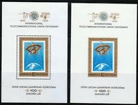 Mongolia 1965 MNH Sc C11 Perf & Imperf. Communications satellite.ITU centenary