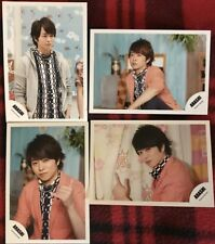 Arashi Sakurai Sho Official Shop Photo Set Hawaii