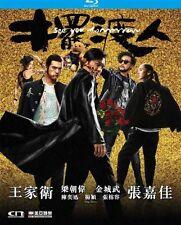 "Kaneshiro Takeshi ""See You Tomorrow"" Tony Leung HK 2016 Comedy Region A Blu-Ray"