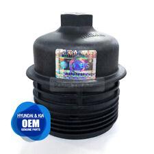 OEM Genuine Parts Engine Oil Filter Cap 26350-3C701 for HYUNDAI KIA Vehicles