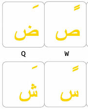 ARABIC KEYBOARD STICKERS LABELS TRANSPARENT YELLOW  LETTERS Online-Welcome