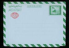 Postal Stationery H&G #FG Yemen / PDR airmail letter sheet 1970's