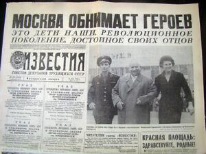 1963 Jun 23, VOSTOK 5 & 6, TERESHKOVA & BYKOVSKY, RUSSIAN NEWSPAPER IZVESTIYA