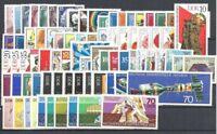 DDR Jahrgang 1975 , postfrisch , Auswahl aus Michel Nr. 2012 - 2106
