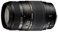 Tamron 70-300mm f4-5.6 Di Ld Macro Lente A17: Canon CA2781