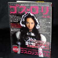 Gosu Rori 10 Gothic Lolita Fashion Japan BOOK H.NAOTO Visual Kei