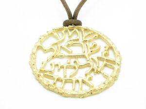 18KT YELLOW GOLD SOLID STERLING SILVER KABBALAH SHEMA ISRAEL PRAYER PENDANT GIFT