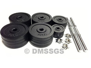 IN-STOCK NEW 200LB ADJUSTABLE DUMBBELL SET FREE WEIGHTS COMPLETE 100LB x 2PCS!