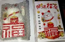 WHITE  Chinese Lucky Good Luck Waving Hand Paw Up Fortune Cat Waving Hand 5""